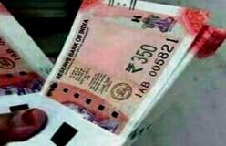 350 का नोट जारी होने की खबर का जानें पूरा सच