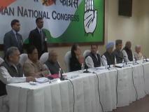 CWC बैठक के बाद राहुल गांधी बोले- 2जी केस में गलत साबित हुए आरोप