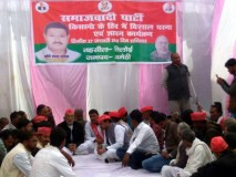अमेठी:किसानों की समस्याओं को लेकर समाजवादी पार्टी ने दिया धरना