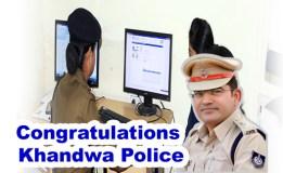 CCTNS मध्यप्रदेश में प्रथम स्थान पर रही खंडवा पुलिस