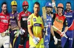 IPL : आठों फ्रैंजाइजी ने इन खिलाड़ियों को किया रिटेन