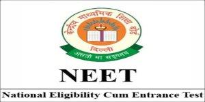 NEET 2018 Exam जानिए कब से होगी परीक्षा, संभावित तारीख घोषित