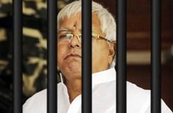 चाईबासा केस : लालू को 5 साल की सजा, 5 लाख जुर्माना