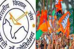 आम बजट से पहले स्वदेशी जागरण मंच और भारतीय किसान संघ की अहम मांग