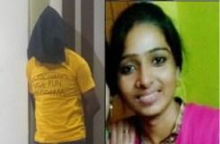 खंडवा : शिक्षिका हत्या केस, पति ने ही की थी हत्या