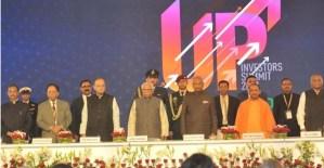 UP Investors Summit 2018: यूपी में देश की सबसे बड़ी अर्थव्यवस्था बनने की क्षमता – राष्ट्रपति