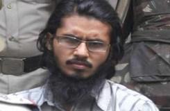 लूट के मामले सिमी आतंकी अबू फैजल और इकरार को उम्रकैद