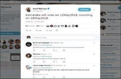 EC से पहले भाजपा IT सेल ने बताई कर्नाटक चुनाव की तारीख