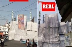 मस्जिद पर टांगा भगवान राम का फोटो ? जानें पूरा सच
