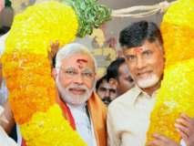 TDP , BJP के रिश्तों में दरार, ऐसे बढ़ेगी मुश्किल