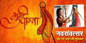 इसीलिए हिन्दू-समाज नववर्ष का पहला दिन हर्षोल्लास से मनाते हैं
