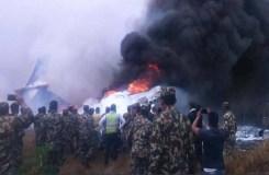काठमांडू में बांग्लादेश का यात्री विमान दुर्घटनाग्रस्त, 50 की मौत