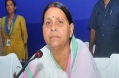 पूरे देश के आतंकी बीजेपी दफ्तर में बैठते हैं – राबड़ी देवी