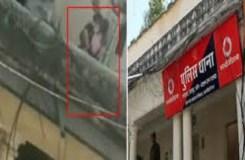थाने की छत पर सेक्स वीडियो वायरल, पुलिस के उड़े होश