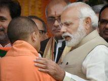 उपचुनाव में हार बाद आगरा में 8 अप्रैल को भाजपा का चिंतन शिविर