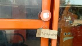 पड़ताल:17 महीनों बाद भी नहीं उतरा नोटबंदी का 'जहर', ATM हुए कैशलेस
