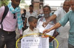 पुलिस को चाहिए थी रिश्वत, अनाथ बच्चे ने गले में तख्ती लटका मांगी भीख