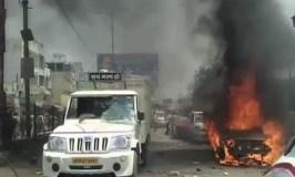 #BharatBandh : दलित आंदोलन, कई शहरों में कर्फ्यू