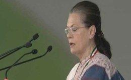 मोदी जी जनता को दाल-चावल चाहिए भाषण नहीं : सोनिया गांधी