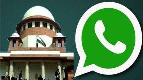 क्या सरकार लोगों के व्हाट्सएप संदेशों को टैप करके 'निगरानी राज' चाहती : सुप्रीम कोर्ट