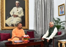 मुख्यमंत्री ने राज्यपाल को दिए 'नवाब ब्राण्ड' आम