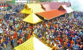 सबरीमाला मंदिर में महिलाएं कर सकती हैं पूजा : SC