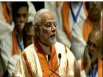 IIT छात्रों 'हीरा', सरकार देगी एक हजार करोड़ : पीएम मोदी