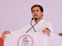 PM मोदी ने जो खाते खुलवाए, उन्हीं में आएगा 'न्याय' का पैसा – राहुल गांधी