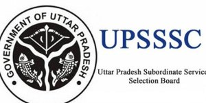 UPSSC भर्ती परीक्षा के पेपर लीक मामले में 11 लोग गिरफ्तार