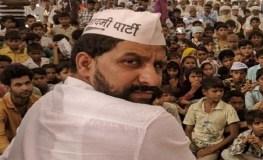 BJP नेता कुकर्म कराएं, मैं 20 लाख रुपये दूंगा – AAP नेता