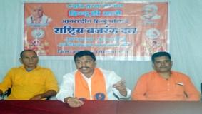 मोदी सरकार ने हिंदुओ को छला, मंदिर नहीं तो वोट नही -हिन्दू परिषद