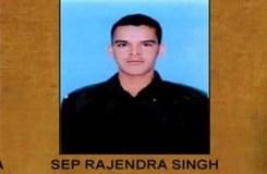 जम्मू कश्मीर : पत्थरबाजों ने पत्थर मारकर ले ली सेना के जवान की जान