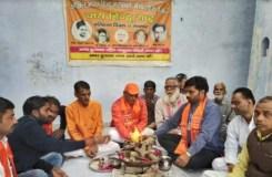 हिंदू महासभा ने मनाया बलिदान दिवस, मेरठ का नाम 'गोडसे नगर' करने की मांग