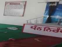 #Amritsar blast  :निरंकारी सत्संग डेरा पर हमला, राजनाथ ने पंजाब सीएम से की बात