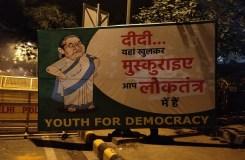 'दीदी यहां खुलकर मुस्कुराइए, आप लोकतंत्र में हैं', दिल्ली में लगे पोस्टर