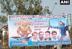 भोपाल में पोस्टर वॉर : राहुल गांधी को 'राम' और पीएम मोदी को बनाया 'रावण'