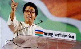 राज ठाकरे ने मोदी सरकार पर निशाना साधा, कश्मीर में जो हुआ, वह कल विदर्भ और परसों मुंबई में भी हो सकता है