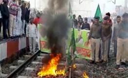 भारत बंद : बिहार में दिख रहा असर, कहीं रोकी ट्रेन तो कहीं किया जाम