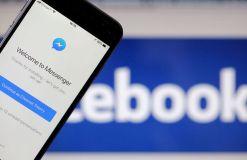 अगर आप फेसबुक के मैसेंजर ऐप के रेग्युलर यूजर हैं तो आपके लिए हैं ये अलर्ट