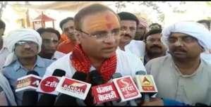 लेजर लाइट से राहुल गांधी को टारगेट करना गंभीर मामला, बताया सरकार की लापरवाही