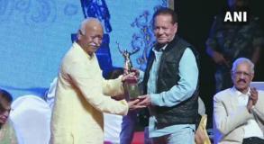मोहन भागवत ने सलीम खान, हेलन और मधुर भंडारकर को किया मंगेशकर अवॉर्ड से सम्मानित