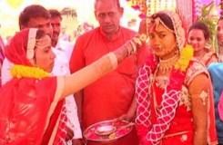 दूल्हे की बहन रचाती हैं दुल्हन से शादी, अजीब है ये परंपरा