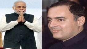 राजीव गांधी पर PM मोदी के दावे को नौसेना अफ़सरो ने किया खारिज