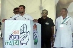 खंडवा : मोदी जी मुझे गालियां देते है हम उन्हे उतना ही प्यार देंगे – राहुल गांधी