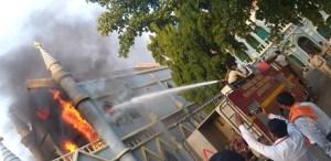 मध्य प्रदेश के जबलपुर हाईकोर्ट में भीषण आग
