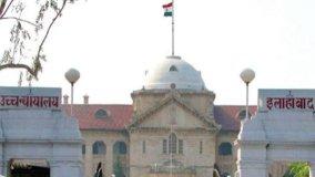 CJI ने PM को लिखा खत, इलाहाबाद हाई कोर्ट के जज को हटाना जरूरी