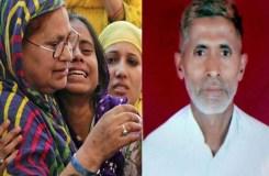 पहलू खान केस में आए फैसले को हाईकोर्ट में चुनौती देगी गहलोत सरकार
