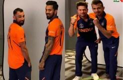 भगवा जर्सी में कैसी दिख रही है टीम इंडिया