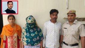हरियाणा: चौधरी मर्डर केस में पुलिस ने कुख्यात गैंगस्टर की बीवी समेत दो को गिरफ्तार किया