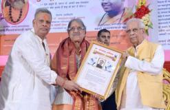 यूपी के वित्त मंत्री का तीन दिवसीय पश्चिम बंगाल दौरा